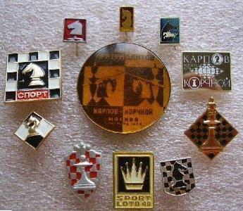 I offer on sale chess badges of the USSR.
