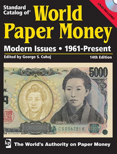 2008 Krause. Albert Pick. Standard catalog of WORLD PAPER MONEY. 1961-Present. 14-е издание.
